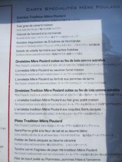 Le menu de la Mère Poulard